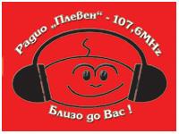 """Радио """"Плевен"""""""